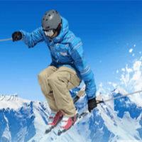 【1日リフト券&朝食付き】ハンターマウンテン塩原でスキー・スノボーを満喫♪小学生未満リフト券無料!