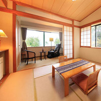 箱根の森を望む寛ぎの和室(温水洗浄トイレ付)