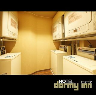 【連泊割◆素泊り】2連泊以上のwecoプラン<Wi-Fi&洗濯機無料>清掃なし