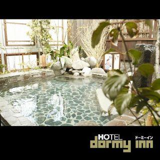 【楽天限定】【素泊り◆ポイント10倍】天然温泉大浴場完備!癒しのシンプルステイプラン