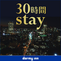☆【PremiumStay】朝食付き☆15時インー翌日21時アウト【事前カード決済のみ】