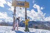 【冬季限定ウィンタースポーツを楽しもう】新潟県内5ヶ所のスキー場で使えるリフト券付きプラン(素泊り)