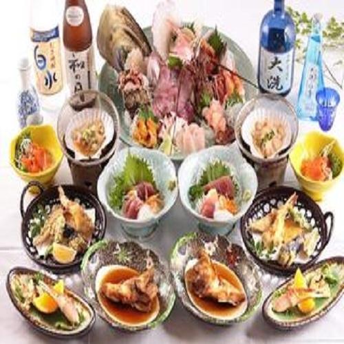 海鮮海の幸とアルカリミネラル温泉を楽しむ2食付プラン♪【楽天限定】