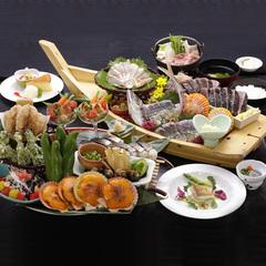土佐の郷土料理スタンダードプラン(新鮮素材の会席風皿鉢料理)【早割60】(1泊2食付)
