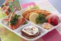 【魚々彩々プラン:2食付き】旬の素材を活かした漁師料理や浜料理を月替わりで!