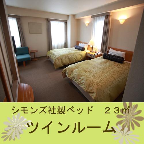 Hotel Dorf Shizuoka image