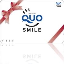 出張応援プラン【QUOカード(1,000円)+朝食バイキング】