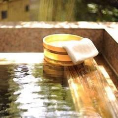 【素泊まり】お風呂を思う存分楽しみたい!!そんな方におすすめ!当日予約もOK!!