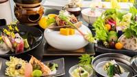 【一番人気のスタンダードプラン】有機野菜創作日本料理を愉しむ 女性に大変好評な会席料理をご用意