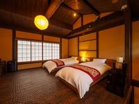 【素泊連泊】「京都に暮らす」を体感する 築100年時が止まった空間 伝統の京町家で連泊