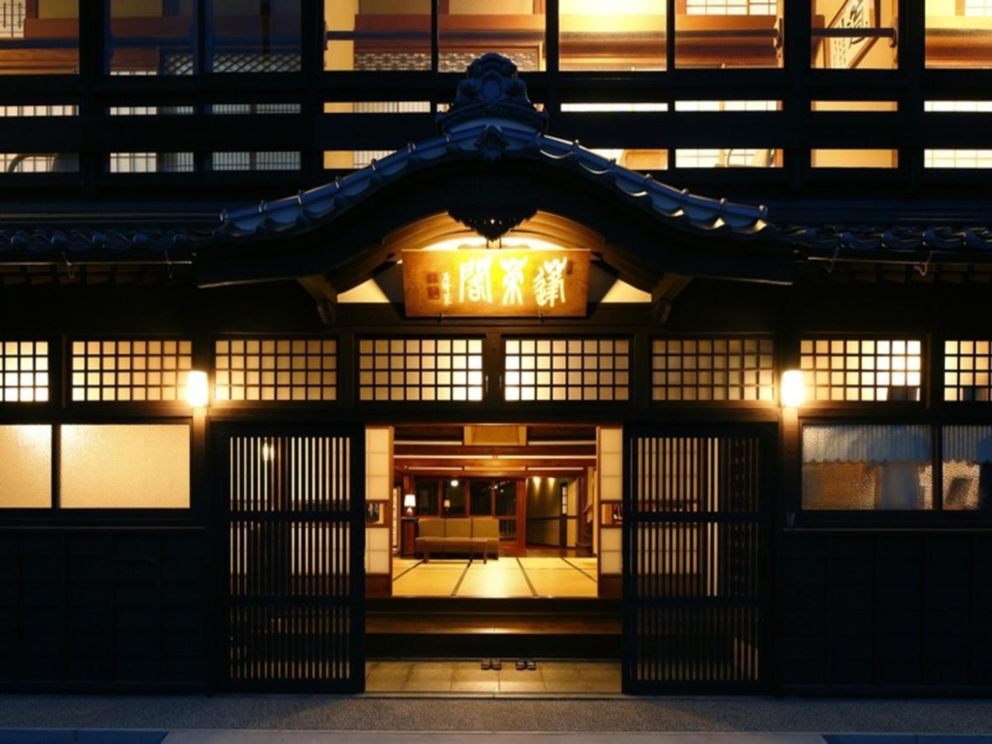 竹野屋旅館 image