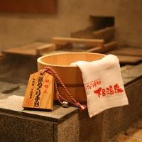 ◆【湯めぐり手形付】下呂温泉を≪湯めぐり手形≫で満喫!朝食は喫茶店モーニング【朝食付】【春のぎふ旅】