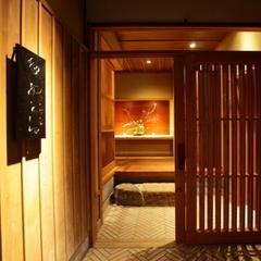 【直前割】こだわりの朝食プラン!9月23日の特定日は2名1室で最大2,160円もお得♪