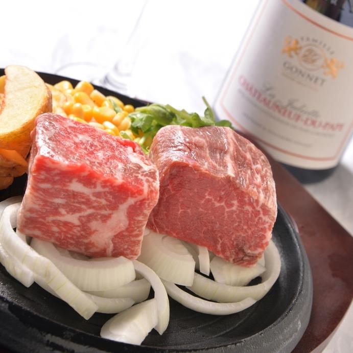 ★楽パック★黒毛和牛ステーキ(ロース100g)セット&ドリンクバー♪1泊2食プラン
