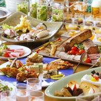 【迷ったらこれ】《当館1番人気》\お子様も大喜び/カフェテリア方式の90分食べ放題♪1泊2食プラン