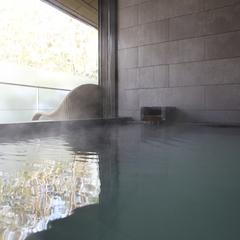 【秋の懐石料理&露天風呂付客室】五感で味わう秋の懐石料理と源泉掛け流し温泉に浸る箱根