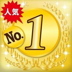 【四国中央店】カップルおすすめ☆仲良しプラン♪