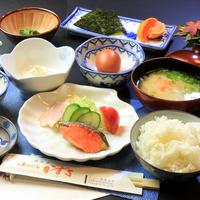 【1泊朝食】夕食は他店でご自由に♪朝は健康食!!