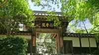 宿坊STAYプラン【素泊まり】仏教の世界観に身を置く非日常体験を〜お寺にふれる・感じる〜