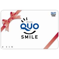 QUOカード1000円プラン