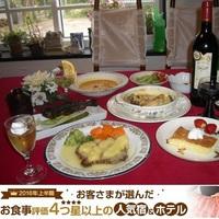 秋&スキシーズン価格!貸切雪見風呂とコース料理に焼立てパン特別の「季節プラン」