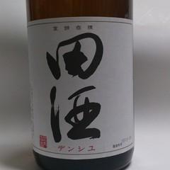 【田酒】青森の銘酒 1合付  ほろ酔いプラン お造り5点盛付