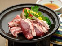 【イノシシ&シカ】伊豆のジビエを食べ比べるプラン