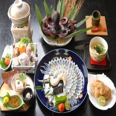 ◆和-nagomi◆日間賀島冬を味わう!ふぐスタンダードコース