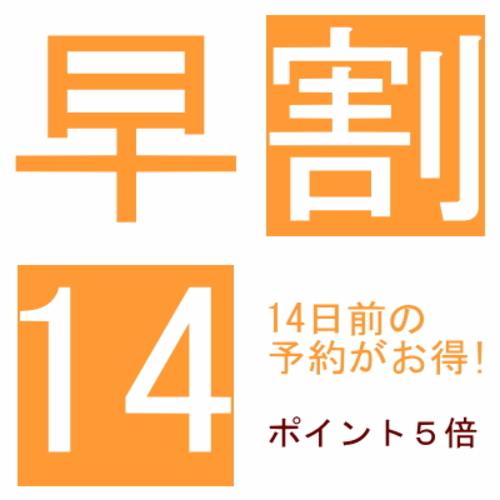Beppu Kannawa Onsen Kannawaso