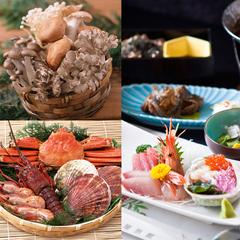 【雅 〜MIYABI〜】お任せグレードUP!期間限定、贅沢に会席を味わう♪【信州山ごはん・地酒】