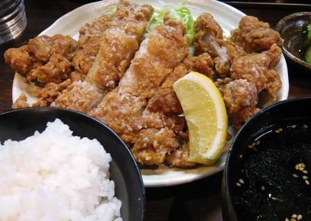Fujien Fujien