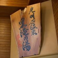 ◆冬の味覚カニ会席寿コース◆お手頃価格でカニをご堪能♪
