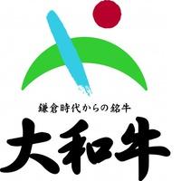 春の謝恩企画■輝コース■大和牛すき焼+活あわびの踊り焼付プラン