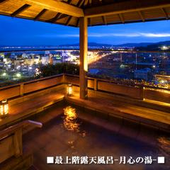 【春夏旅セール】和室でくつろぎ『認証近江牛ステーキ』と『館内4つの温泉』を堪能。心身共にリフレッシュ