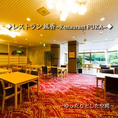滋賀県に来たらこれが食べたい  近江牛ステーキ付プラン