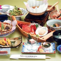 ●<平日のご予約はこちら>●2食付【さかわコース】富士山一望の大浴場で温泉満喫