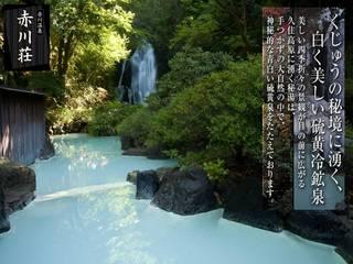 草原側 洋室 A202 ツインルーム  (シャワー、トイレき)・赤川荘無料入浴券付