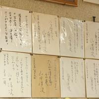 【朝食付】加計呂麻島へもアクセスGood♪ ★☆のんびりホテル泊☆★