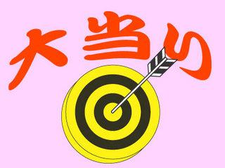 <シングル素泊まり>■急なご出張に!【当日/前日/2日間限定】直前予約はお得プラン!■