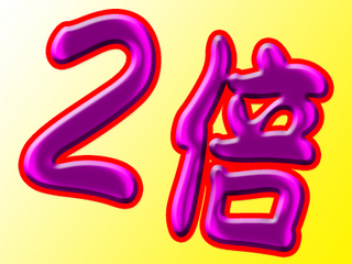 【当日限定★ポイント2倍】☆ビジネスシングル☆シンプルステイ☆RCプラン【事前カード決済限定】