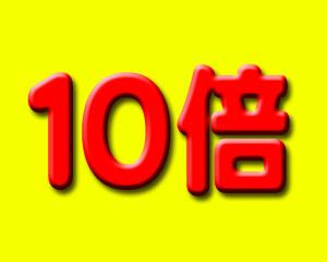 【楽天ポイント10倍】出張応援★ビジネスシングルユースRCプランin晴れの国★【期間限定】
