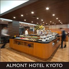 【おばんざいメインの朝食付 6:30オープン】ビジネス&ひとり旅プランで京都に行こう