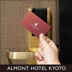 【ポイント10倍】ビジネス&ひとり旅プランで京都に行こう