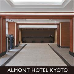 古都巡り、ふたり旅プランで京都に行こう