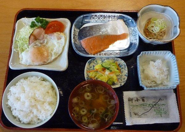 ふれあいステーション 龍泉閣 image