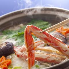 【12月限定】 冬の味覚 活ずわい蟹を贅沢に