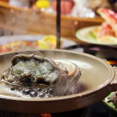 【紫光】−八光海鮮◆最上級コース− [1泊2食]