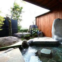 《朝食付》【全室露天風呂付一棟 離れ】非日常的空間と極上の温泉で至福のひとときを。
