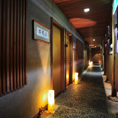 【正規料金】下田駅から徒歩3分・お部屋は全5室のみの隠れ家【1泊2食】