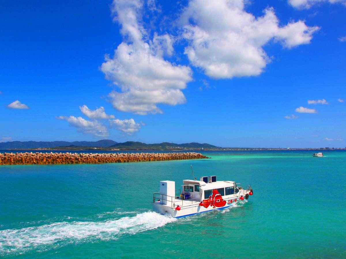 竹富島グラスボート遊覧観光付きプラン 【2食付き】